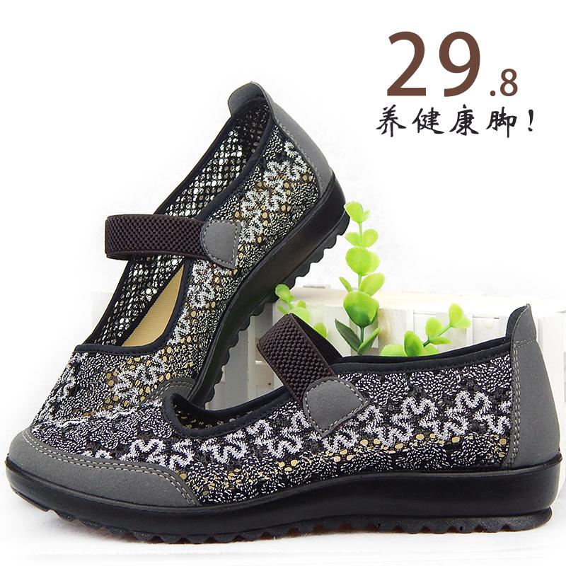 老年人镂空布鞋老奶奶女70-80岁软底 老北京布鞋女网面鞋透气网眼