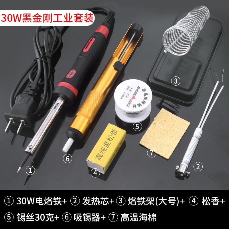 恆溫電烙鐵家用套裝電洛鐵可調溫電焊筆焊錫錫焊維修焊接絡鐵工具