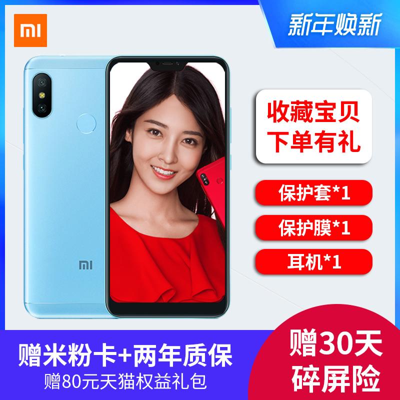 【红米6PRO-选180元礼-正品速发】Xiaomi/小米 红米6 pro 异形全面屏智能AI双摄另有红米note7 红米6A mix2s