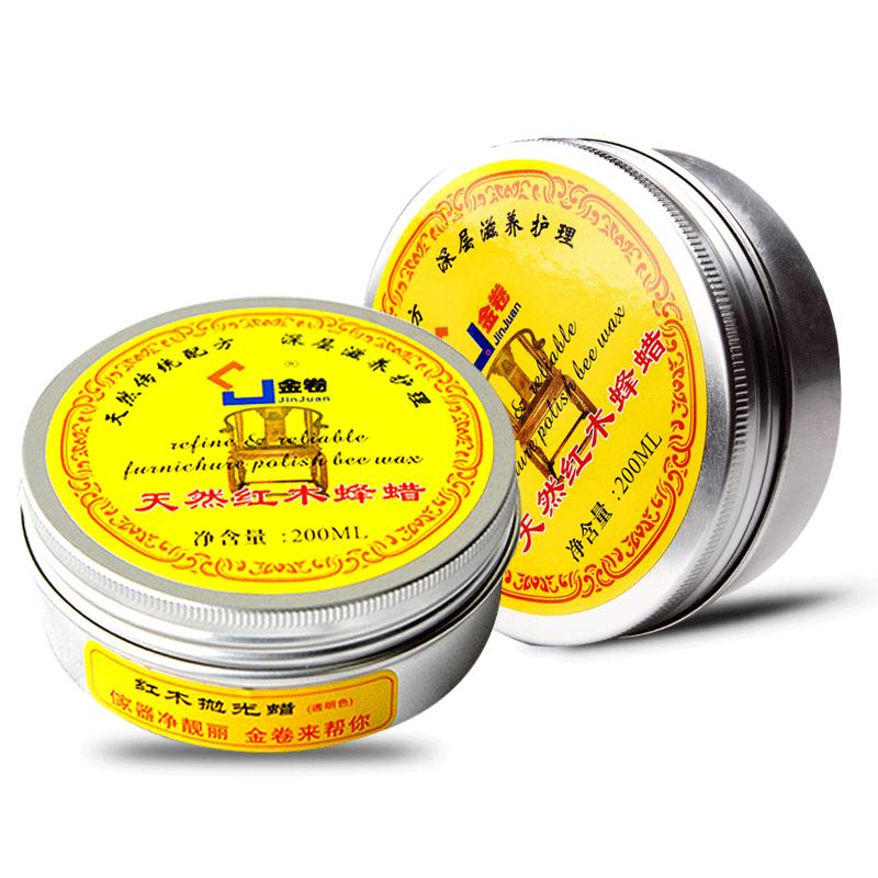 金卷蜂蜡红木家具蜡木器保养腊核桃防裂木用专用抛光实木地板蜡油