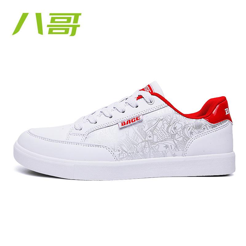八哥板鞋男白色秋季休闲韩版鞋子潮鞋透气学生百搭运动鞋滑板鞋子