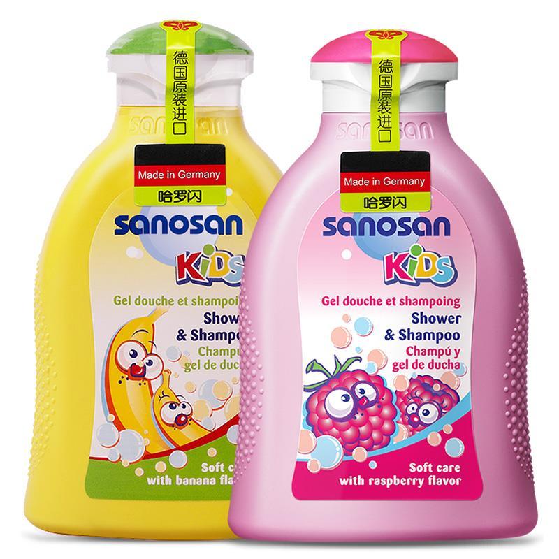 哈罗闪儿童洗护二合一宝宝洗发水沐浴露覆盆子香蕉200ml*2瓶正品
