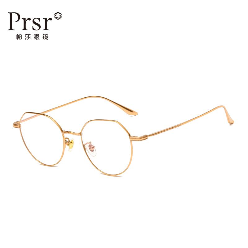 帕莎眼镜轻钛金属眼镜框多边眼镜架眼镜小红书可配近视平光防蓝光