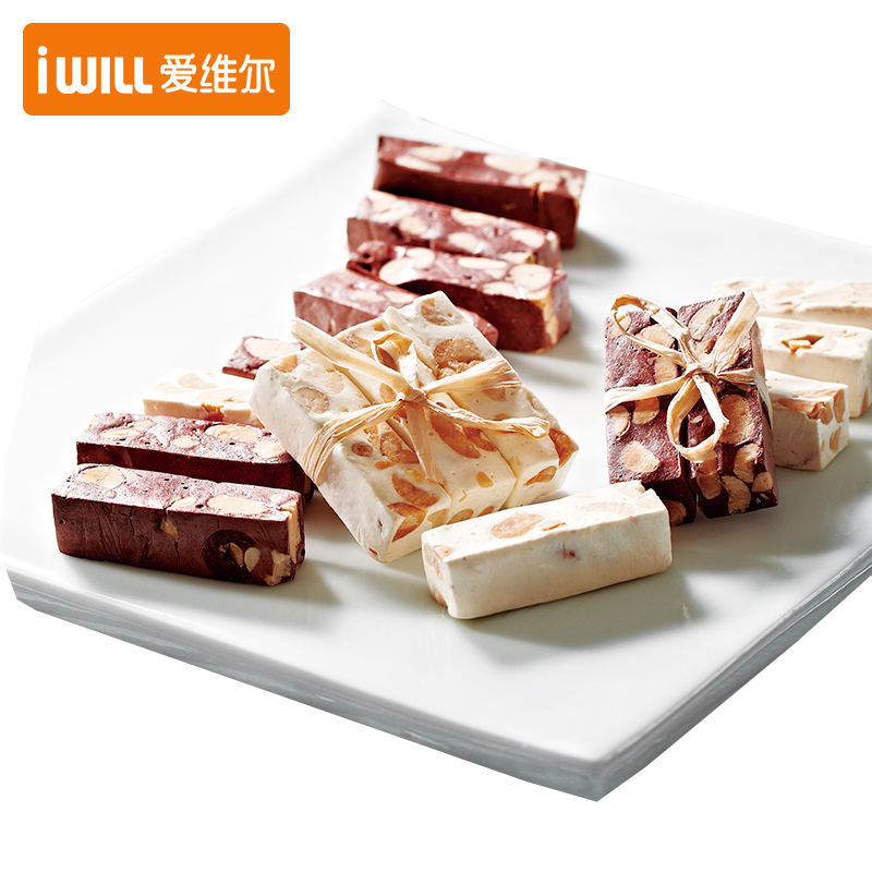 爱维尔牛奶花生味手工牛轧糖台湾风味零食巴旦木牛轧糖500g盒装