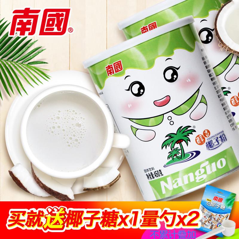 海南正宗南国醇香椰子粉900g浓香速溶椰奶粉烘焙椰汁粉土特产食品