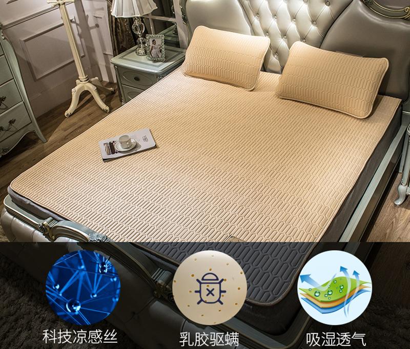 泰国天然乳胶凉席可水洗床垫软垫子1.8m床裙床罩1.5米床笠三件套
