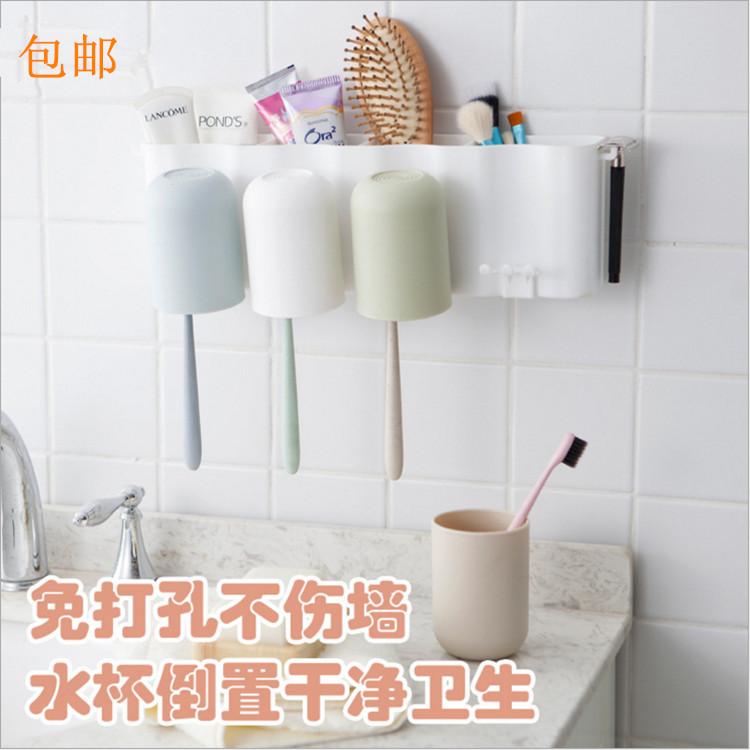 创意居家用品卫生间用具家用小东西牙刷架生活日用品家庭懒人百货