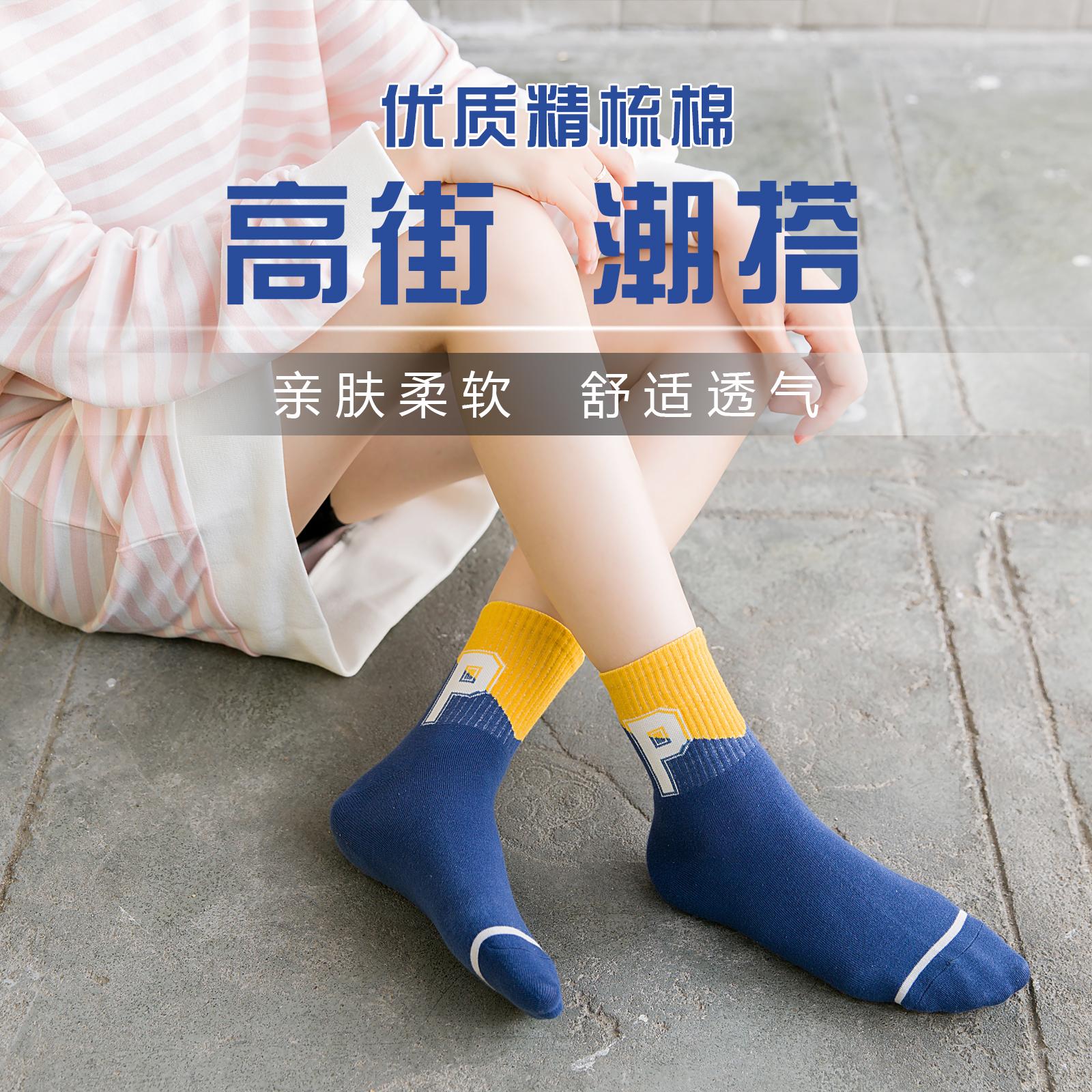 中筒袜女韩国ulzzang学院风运动滑板袜潮流日系情侣纯棉学生百搭