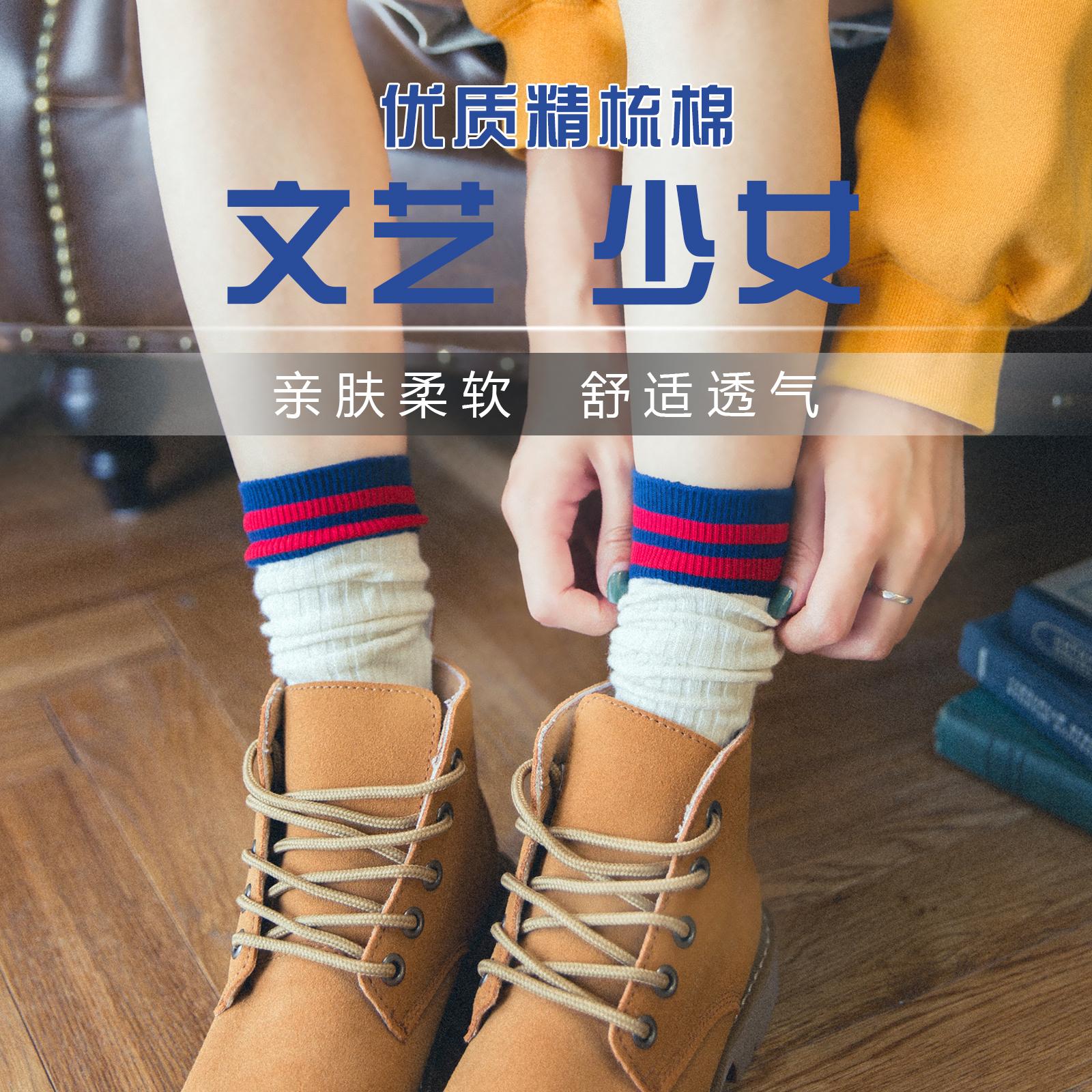 长袜子女中筒袜韩国版学院风日系堆堆袜秋冬季个性百搭条纹纯棉潮