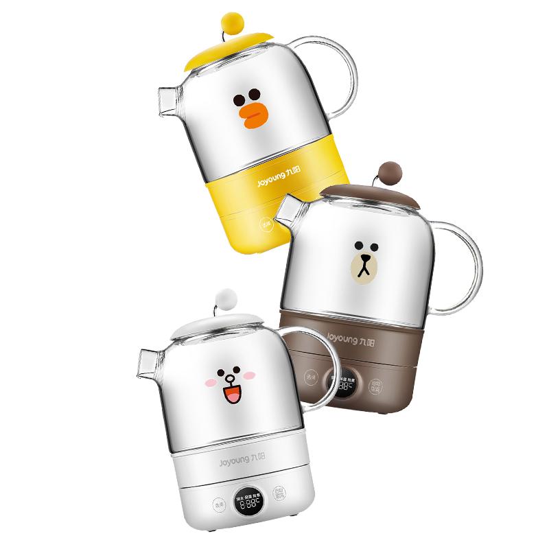 九阳line养生壶办公室小型煮茶器花茶全自动mini小型家用多功能