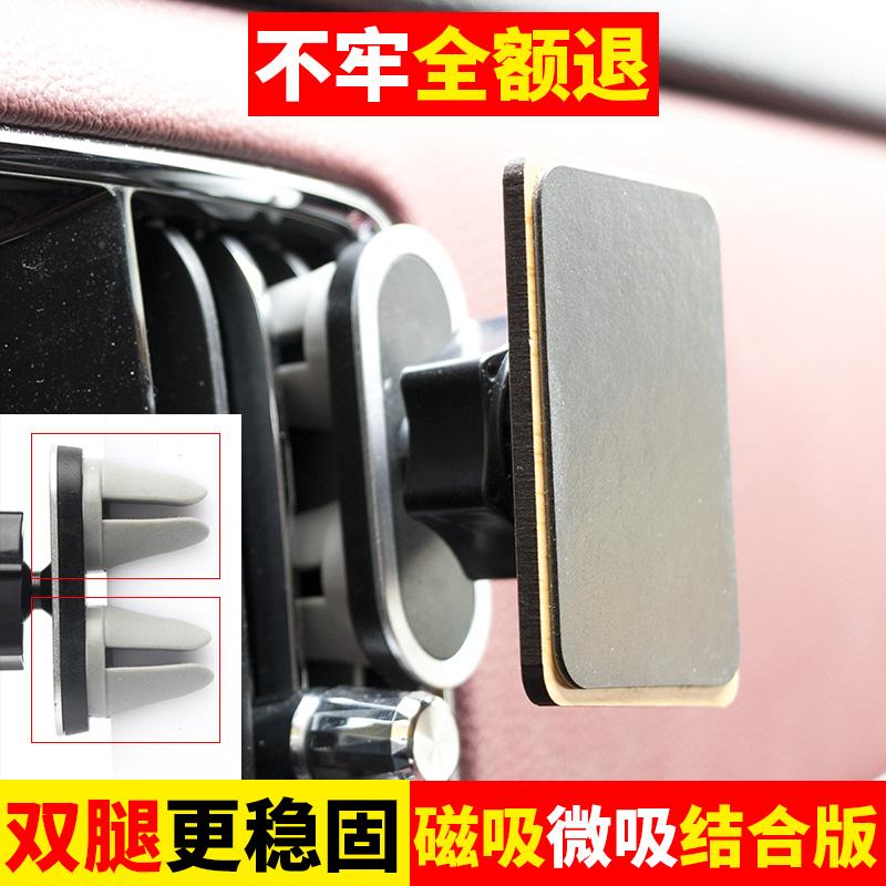 通用万能型手机支架汽车用导航仪表台旋转中控台多功能车载手机架