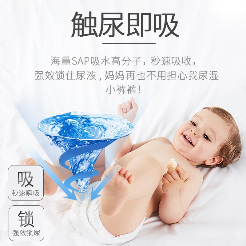 可爱宝贝纸尿裤XXL码92片婴儿超薄透气干爽宝宝尿不湿男女通用