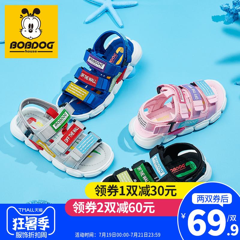 巴布豆house童鞋儿童凉鞋2019新款夏女童软底防滑男童小孩沙滩鞋