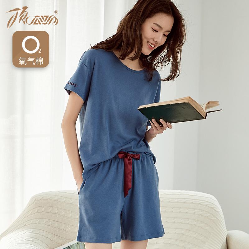 大码纯棉春秋女士月子居家睡衣冬季青年全棉韩版式家居服两件套装