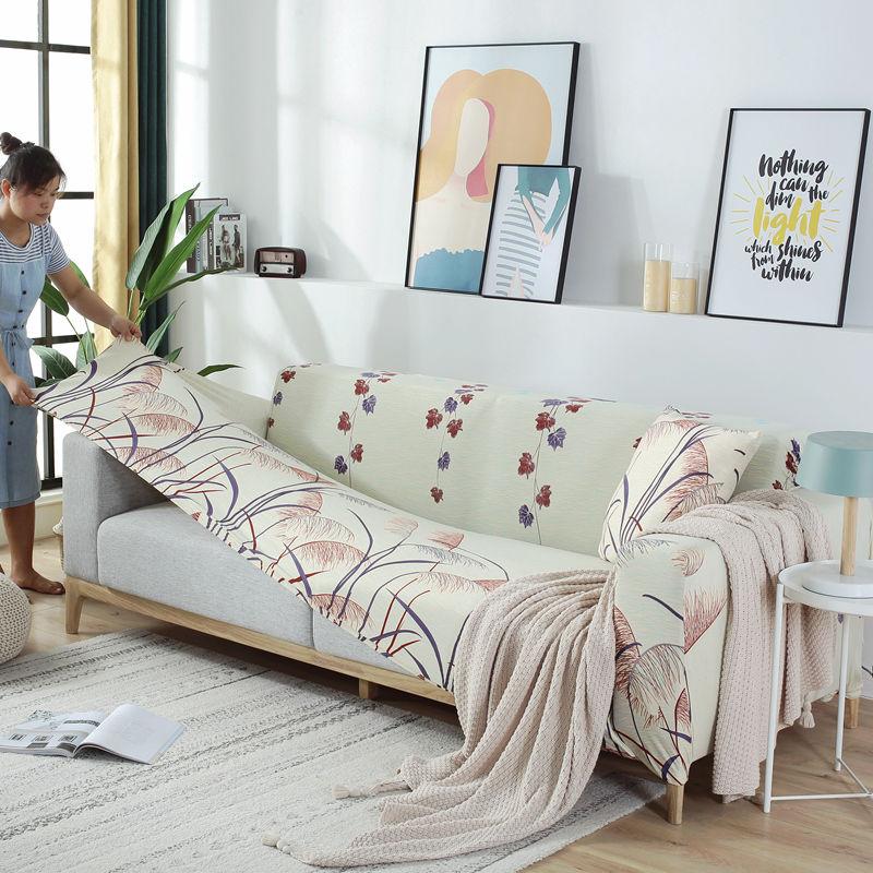 沙发套全包套四季通用沙发垫全盖沙发套罩弹力罩防滑坐垫布艺
