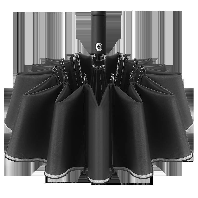 全自动雨伞收缩男学生帅气折叠双人晴雨两用加大号加固加厚反向伞