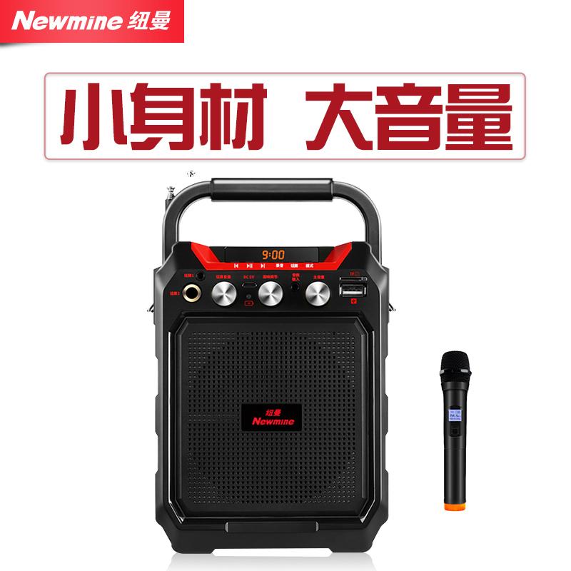 纽曼广场舞音响音箱户外无线蓝牙小型超大声音便携式带话筒麦克风
