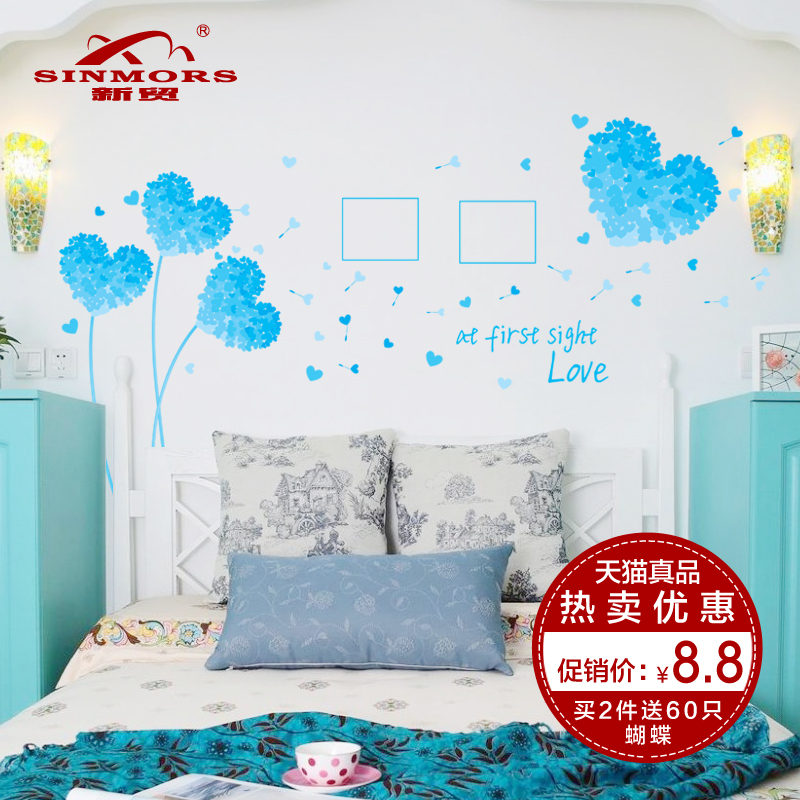 buy the new foreign trade stickers bedroom romantic love blue