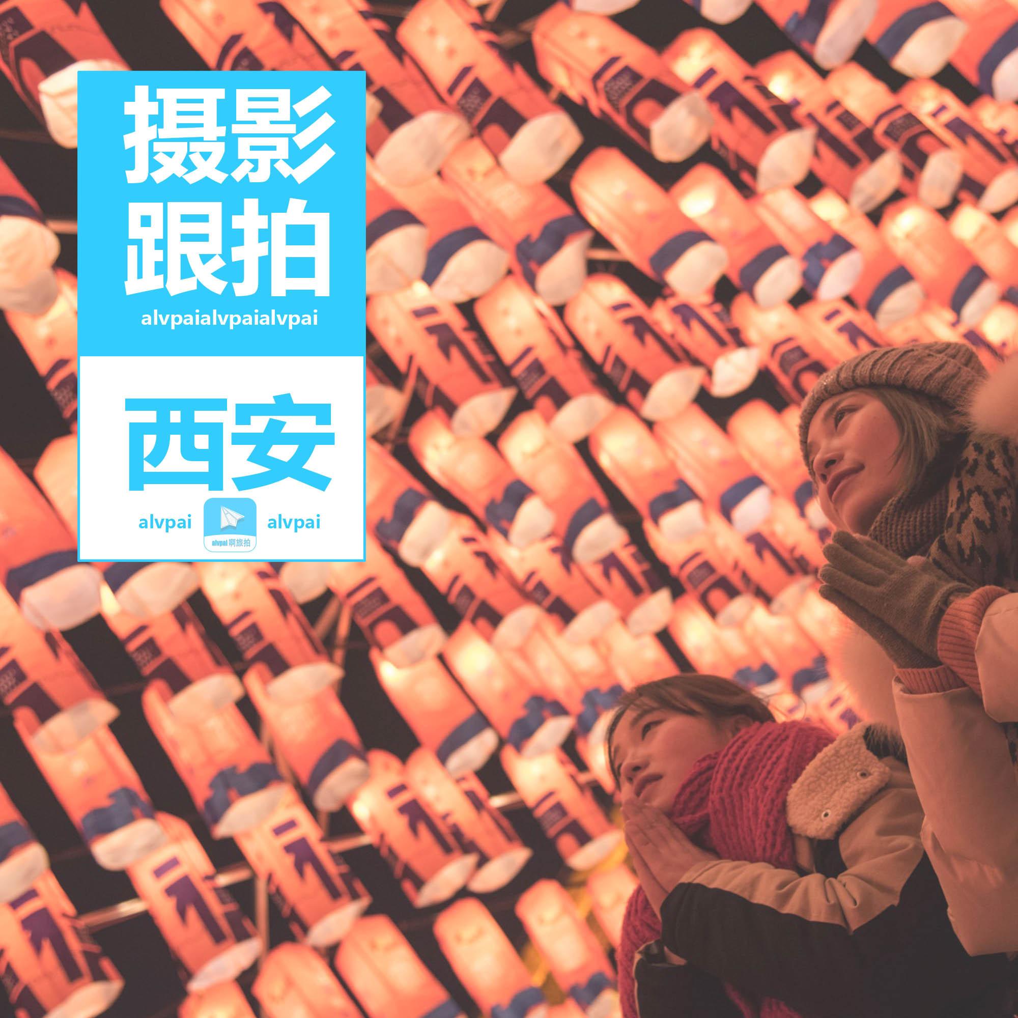 武汉长沙西安重庆成都郑州跟拍亲子照儿童写真情侣摄影闺蜜全家福