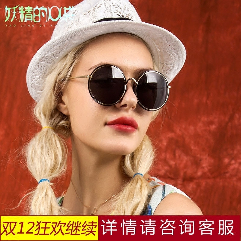 墨镜明星款复古原宿风眼镜2018新款韩版潮圆形框太阳镜女款大框