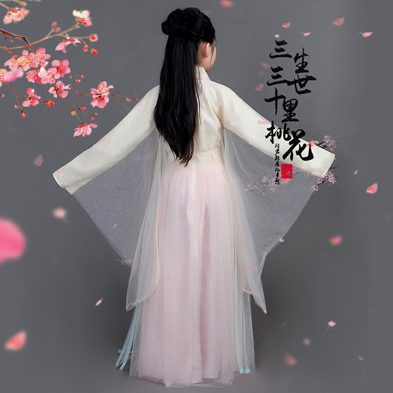 女童汉服中国风唐装儿童古装超仙古风连衣裙小女孩襦裙古装表演服