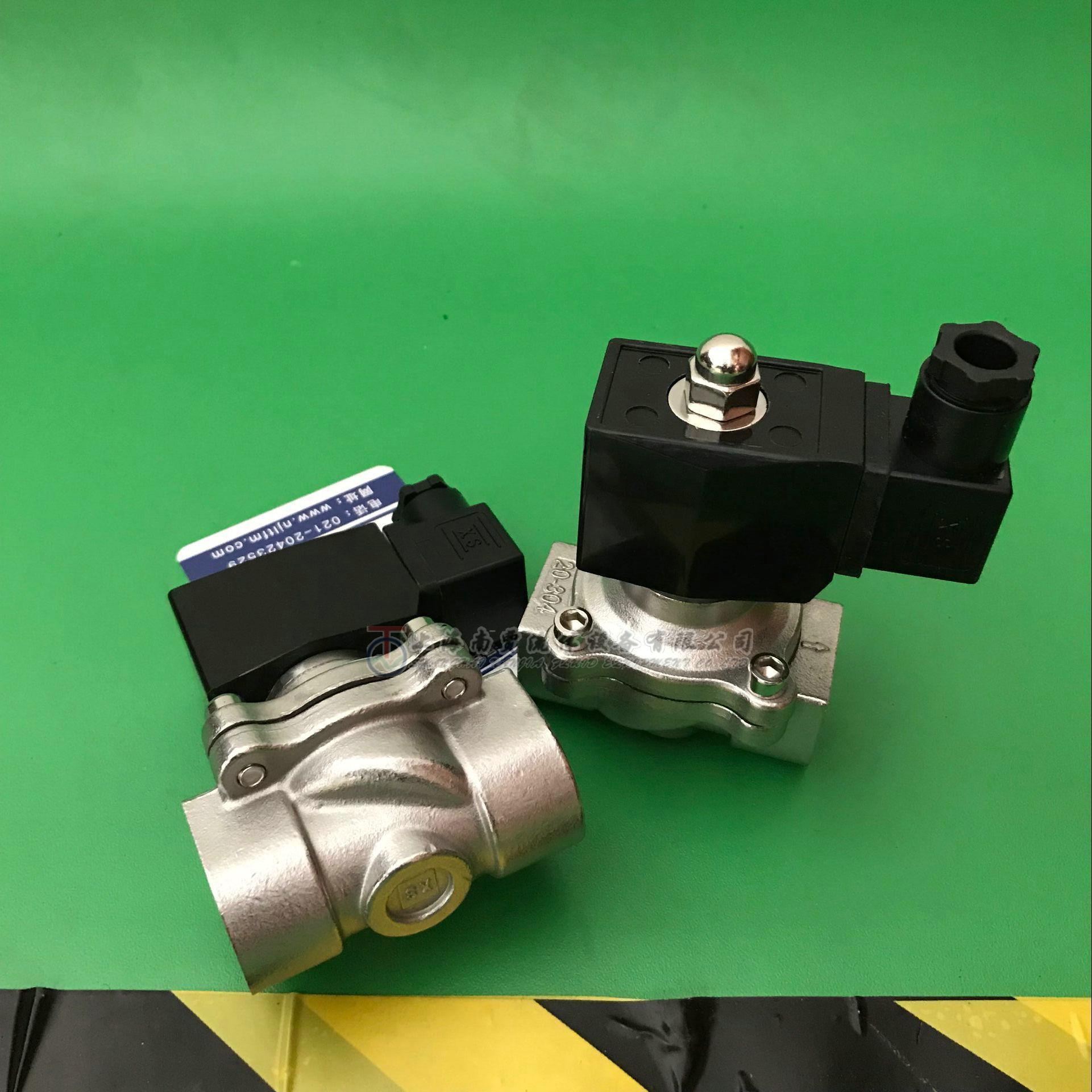 220v dn8-50 不锈钢常开闭两通空气泵电磁阀 zca-10s图片