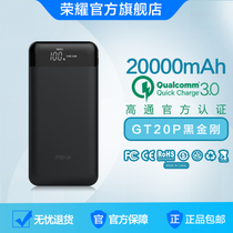 () Mei Yat 20000 mah charger Mobile Power LCD display Gt20plus Black Diamond version