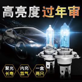 汽車前大燈泡H4H7H1H3疝氣氙氣燈鹵素12V24V遠光近光霧燈貨車增亮