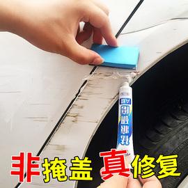 汽車痕修補漆筆車漆面劃痕修復神器身正品深度刮痕去痕自噴漆白色