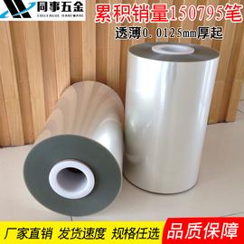 进口耐高温透明PET薄膜聚酯涤纶pet卷材片材绝缘膜热转印刷聚酯膜