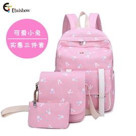 帆布双肩包女校园韩版小清新初中学生书包可爱兔子印花小学生背包