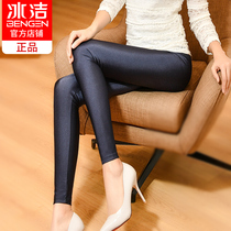 Ice-clean summer high waist large code spring and autumn show skinny Han version pants