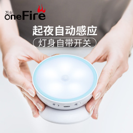 onefire萬火旗艦店