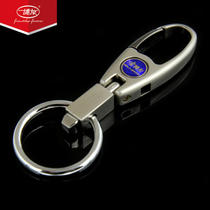 Shanghai Boyu fashion men's car keychain single ring waist hanging gift box men's keychain key ring