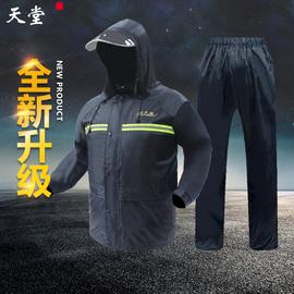 天堂雨衣雨裤套装电动车男女时尚成人双层分体摩托车雨衣骑行防水