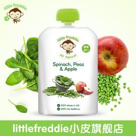 littlefreddie小皮旗舰店
