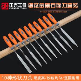 金刚石锉刀套装扁合金搓刀小挫刀打磨工具三角圆形平板金钢砂锉刀