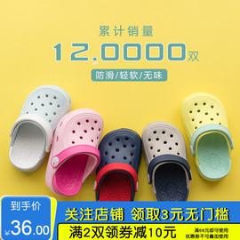 女童宝宝拖鞋夏1-3岁防滑 婴幼儿凉拖鞋儿童洞洞鞋男童沙滩鞋小孩