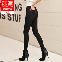 Ice-clean padded high waist Korean version large size slim leggings