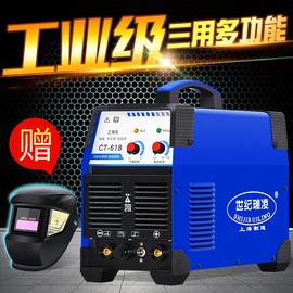 世纪瑞凌CT-418多功能三用电焊机氩弧焊机等离子切割机220V380V