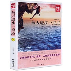 九州國學圖書專營店