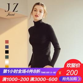 【刘涛代言】玖姿官方旗舰店2018冬新款高领打底衫女针织套头毛衫