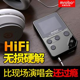 mrobo聚能充专卖店