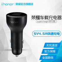 Glory ap38c Car Charger fast charging version of car chargers a two-speed intelligent dual-Interface multi-function