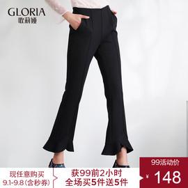 GLORIA/歌莉娅女装2018新款通勤高腰弹力针织休闲裤182C1D010