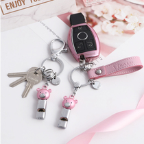 Bear whistle Keychain female car key chain waist buckle cute creative if buckle key ring bag Pendant