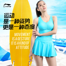 Li Ning swimsuit lady Conservative Siamese swimsuit covered belly soak hot spring skirt style boxer slim sexy small chest gather