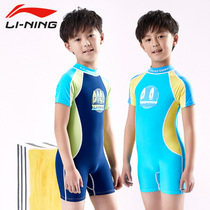 Li Ning Children's Swimwear boys professional sports swimwear in the big Kids Sunscreen Siamese speed dry Beach Swimsuit