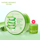 naturerepublic海外旗舰店