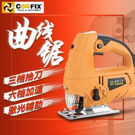 曲线锯家用小型电动工具手提多功能木工线锯拉花锯木板切割机电锯